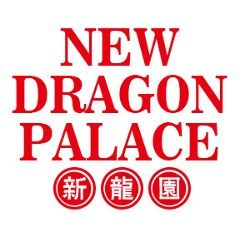 New Dragon Palace - Allentown