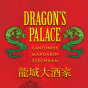 dragonspalace Home Logo
