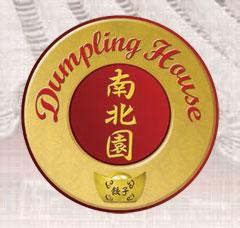 Dumpling House - Newton