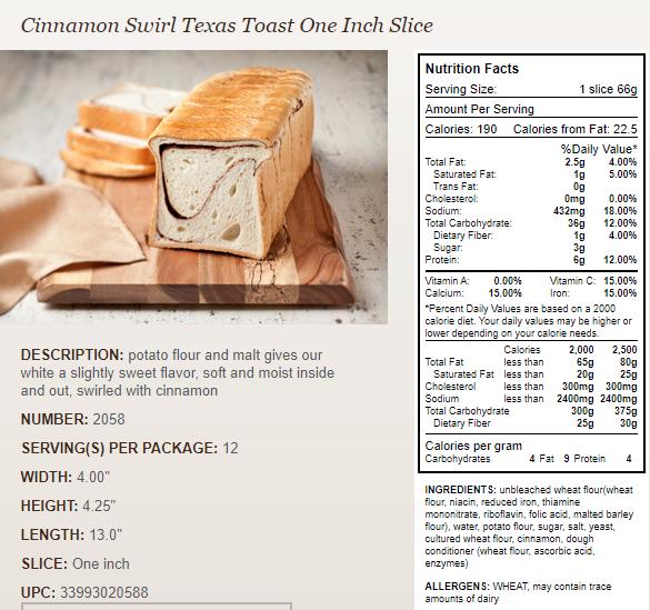 Texas Cinnamon swirl 1