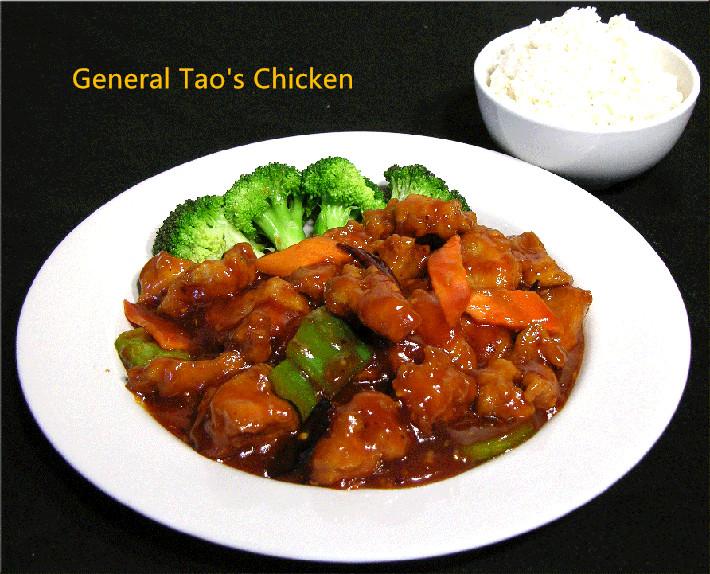 C-4. General Tso's Chicken Image