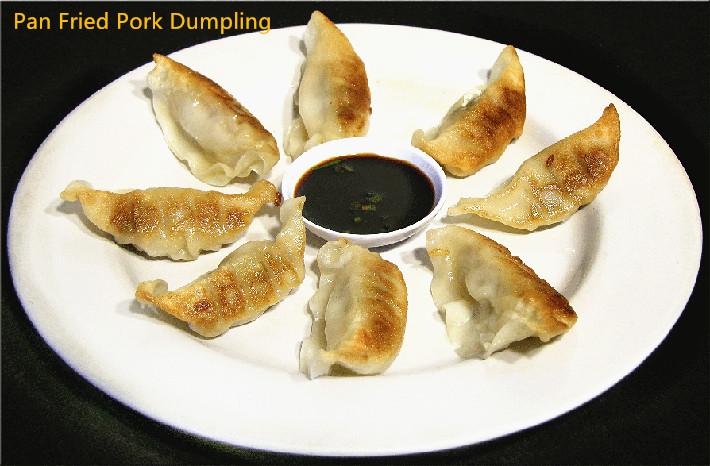 A-4. Pan Fried Pork Dumplings (8 pcs) Image