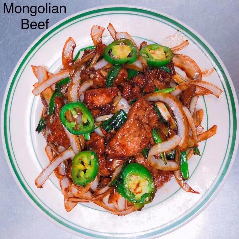 B-3. Mongolian Beef Image