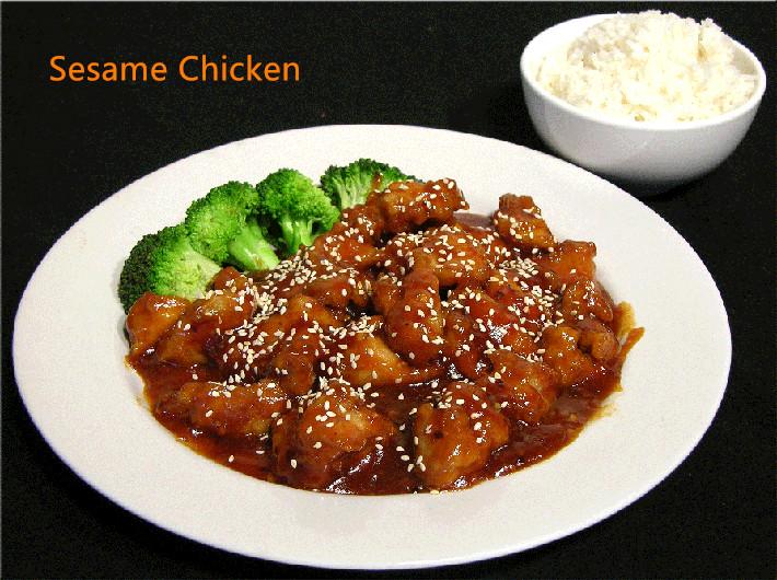 C-6. Sesame Chicken Image