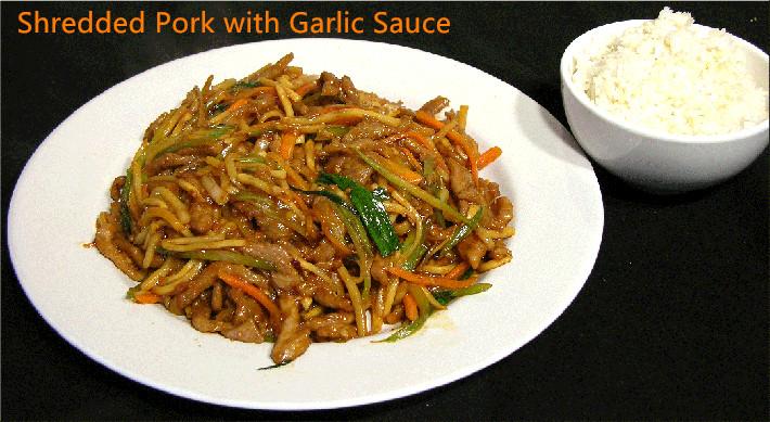 P-3. Shredded Pork with Garlic Sauce Image