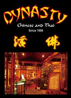 Dynasty Restaurant - Newnan