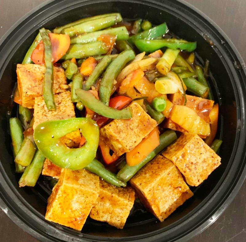 Chili Tofu Image