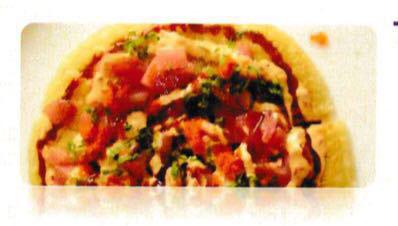 Tuna Chunk Pizza Image