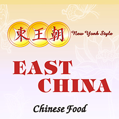 East China - Kimball Ave, Waterloo