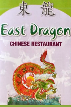 East Dragon - Baton Rouge