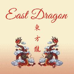 East Dragon - St Francisville