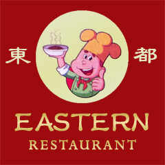 Eastern Restaurant - Alexandria