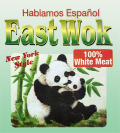 East Wok - Orlando