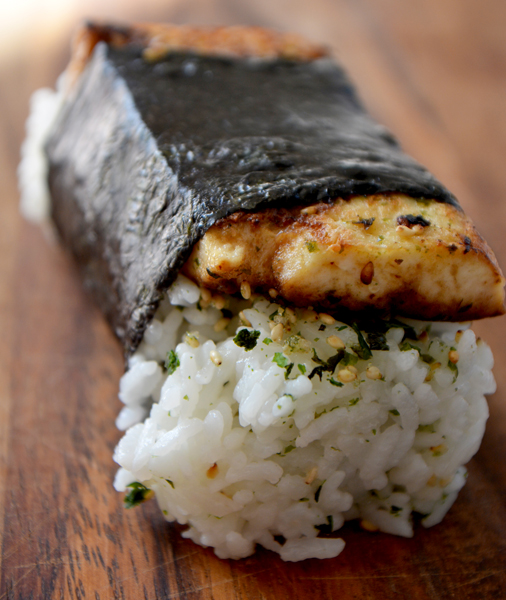 SAT 11/16: Tofu Musubi Image