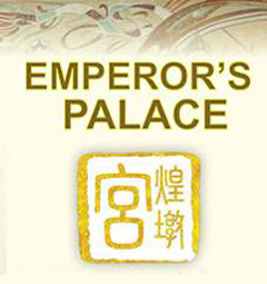 Emperor's Palace - Cleveland