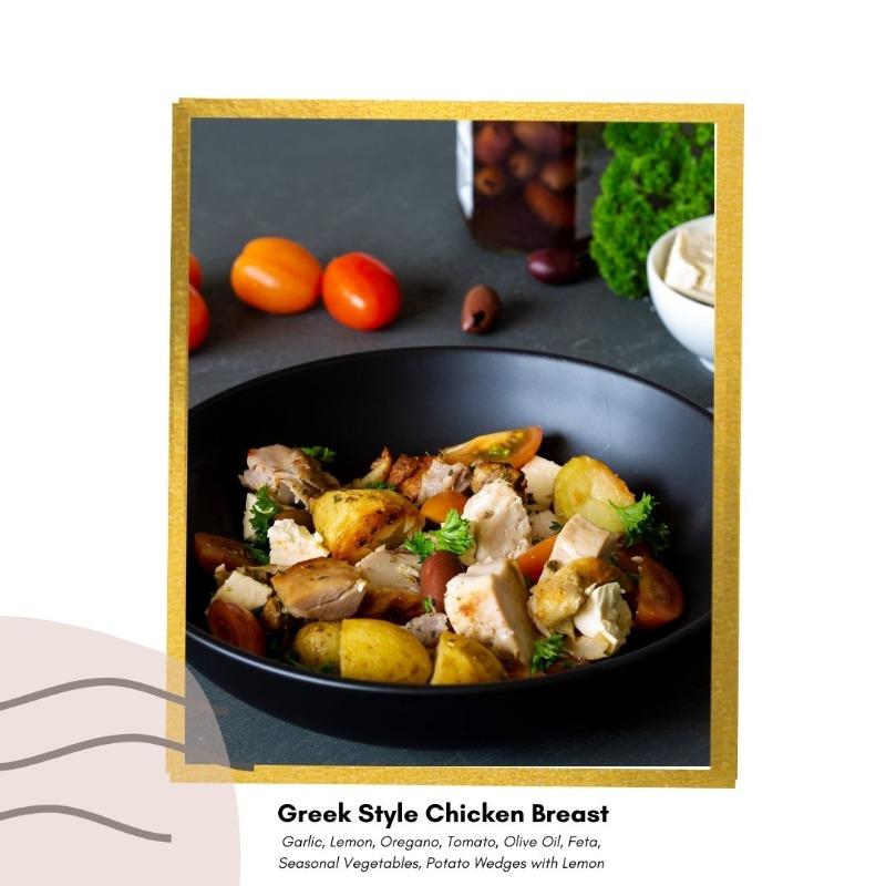 Greek Style Chicken Breast Image
