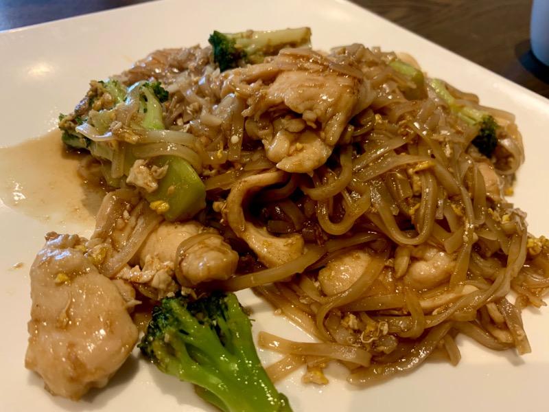 E-9(2) See Ew Noodle (THIN rice noodle) Image