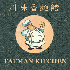 Fatman Kitchen - Tucson