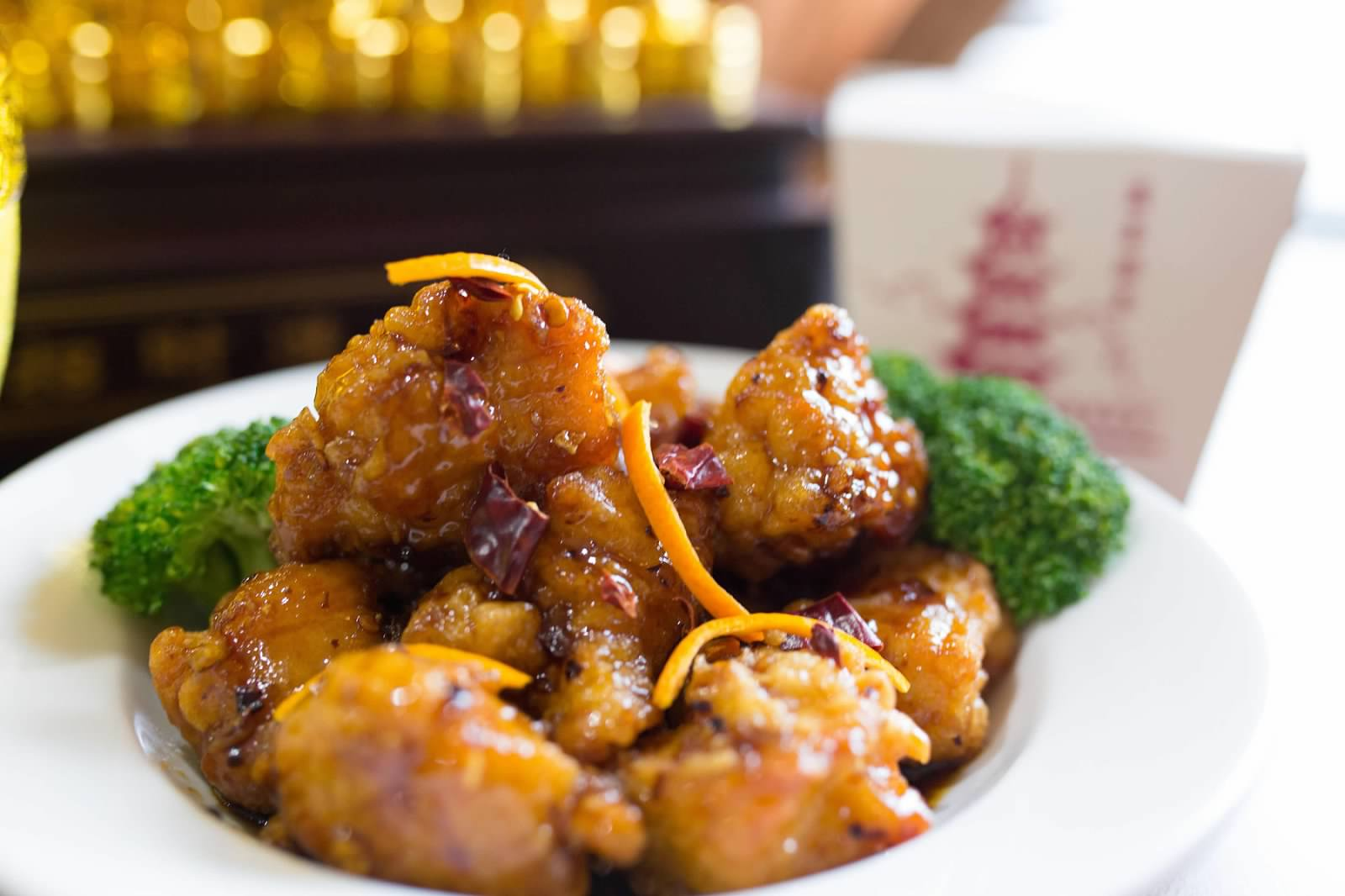 C13. Orange Chicken Image