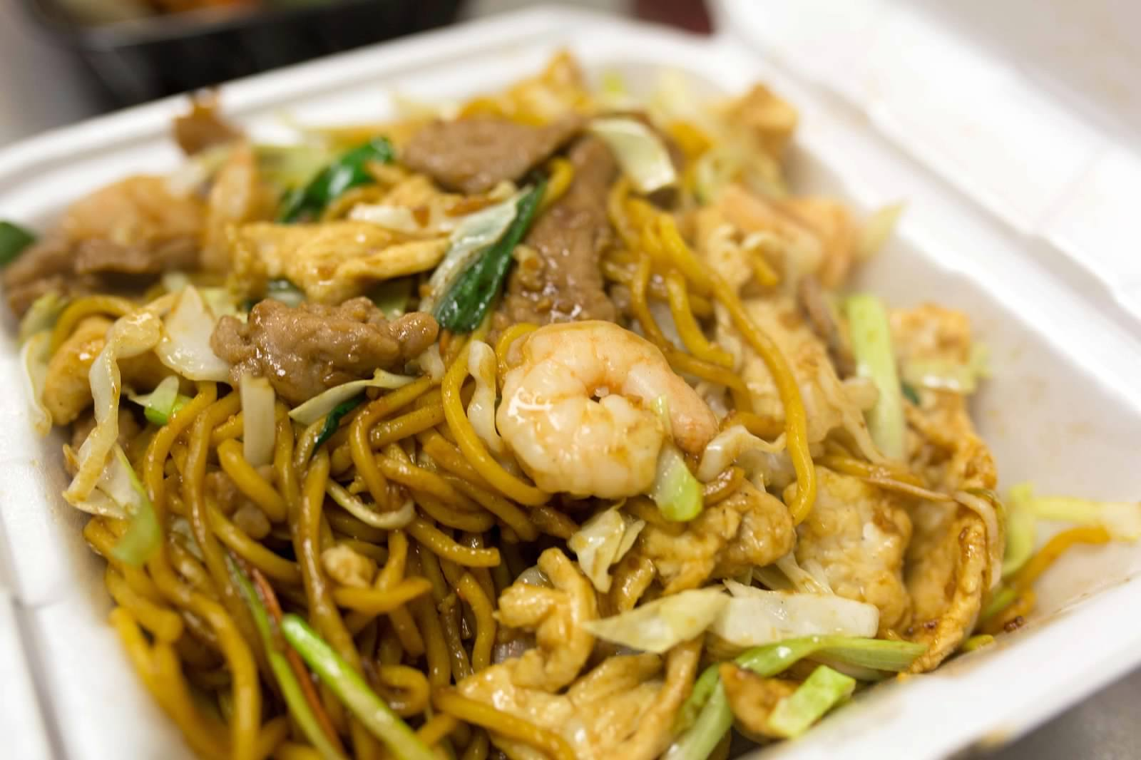 N5. House Special Lo Mein