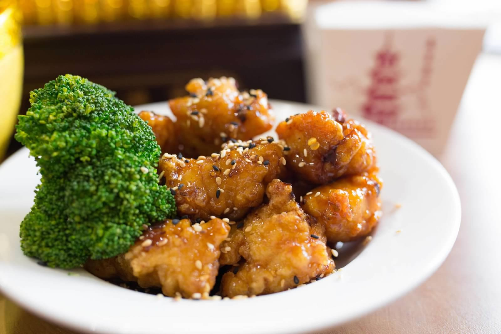 C14. Sesame Chicken Image