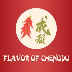 Flavor of Chengdu - Issaquah