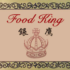 Food King - New York