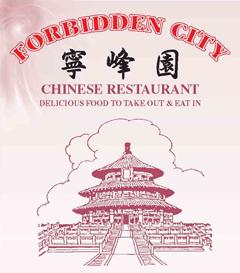 Forbidden City - Red Lion