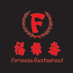 Formosa - Hixson