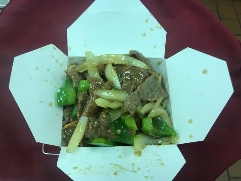 Green Pepper Steak Image