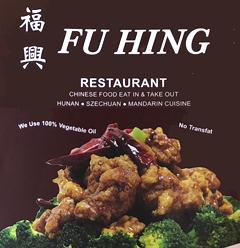 Fu Hing - Methuen