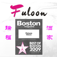 Fuloon - Beverly