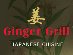 Ginger Grill - West New York, NJ