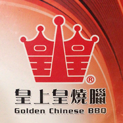 Golden Chinese BBQ - Arlington
