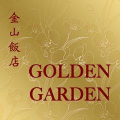 Golden Garden - Malden