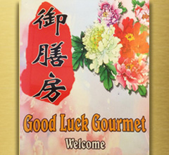 Good Luck Gourmet - Doraville