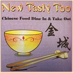 New Tasty Too - Newark