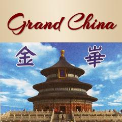 Grand China - Red Bank