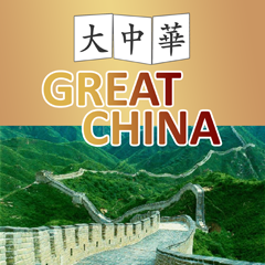 Great China - Central Falls