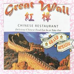 Great Wall - Austell