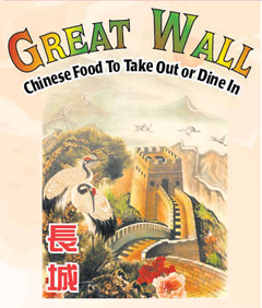 Great Wall - El Reno