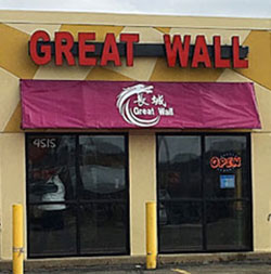Great Wall Madison Store Front