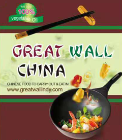 Great Wall - Indianapolis