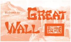 Great Wall - Meridian