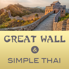Great Wall - Newark