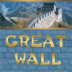 Great Wall - Rock Island