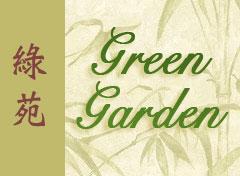 Green Garden - Philadelphia