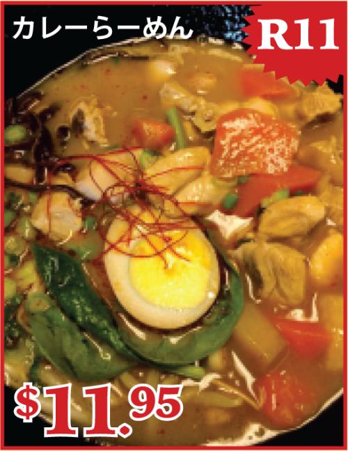 R11. Hakata Chicken Curry Ramen Image