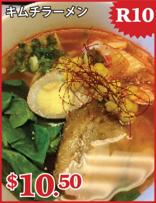 R10. Hakata Kimchi Ramen Image