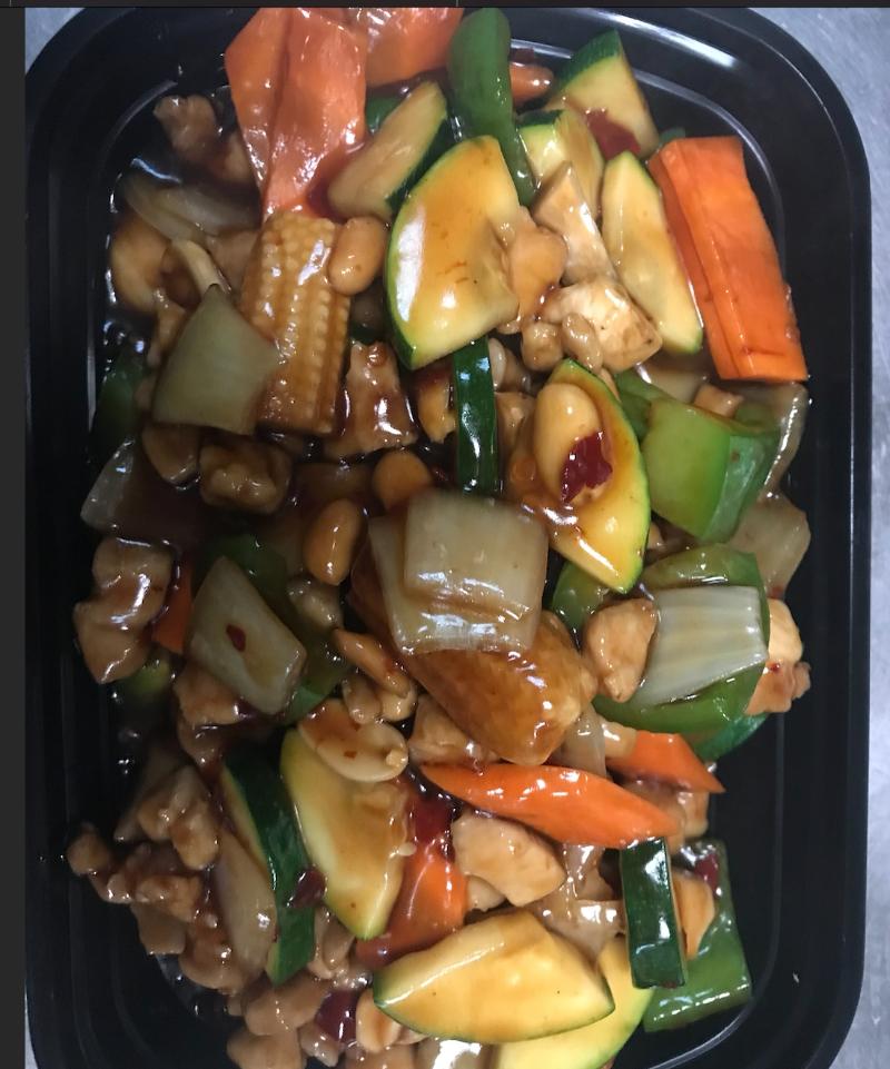 C12. Kung Pao Chicken 宫保鸡